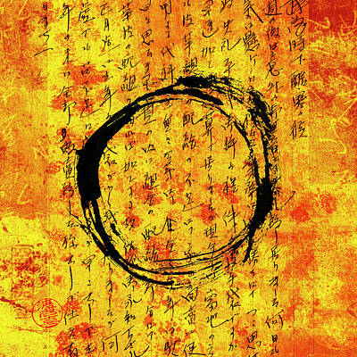 Mixed Media - Enso Circle in Red and Gold Square by Carol Leigh