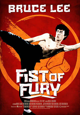 Royalty-Free and Rights-Managed Images - Fist of Fury, 1971 by Stars on Art