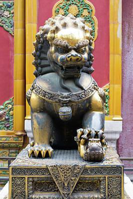 Featured Tapestry Designs - Forbidden City Lioness by Tara Krauss