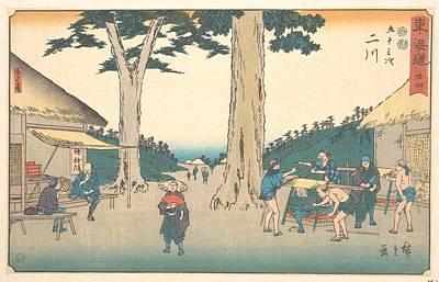 Wild And Wacky Portraits Rights Managed Images - Futagawa ca. 1840 Utagawa Hiroshige Japanese Royalty-Free Image by Artistic Rifki