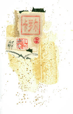 Mixed Media - Golden Minimalism Collage by Carol Leigh