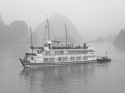Holiday Mugs 2019 - Halong Bay In Fog by Rob Hemphill