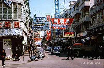 Kitchen Food And Drink Signs - Hong Kong Street Scene, Vespa, Volkswagen, Buildings, 1964 by Wernher Krutein