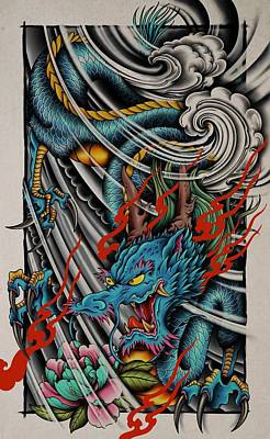 From The Kitchen - Japanese Dragon by Samuel Whitton