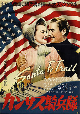 Caravaggio - Japanese Santa Fe Trail, with Errol Flynn and Olivia de Havilland, 1940 by Stars on Art