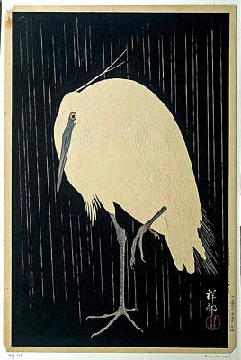 World War 2 Action Photography - Katsushika Hokusai, heron by Artistic Rifki