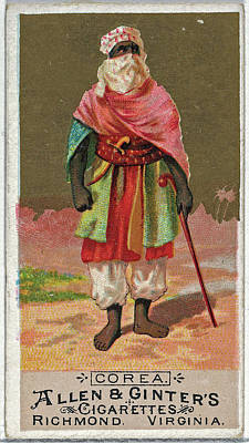 Personalized Name License Plates - Korea from the Natives in Costume series N16 for Allen and Ginter Cigarettes Brands by Artistic Rifki
