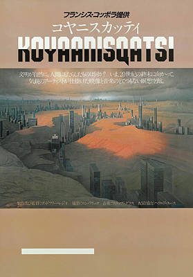Royalty-Free and Rights-Managed Images - Koyaanisqatsi, 1982 by Stars on Art