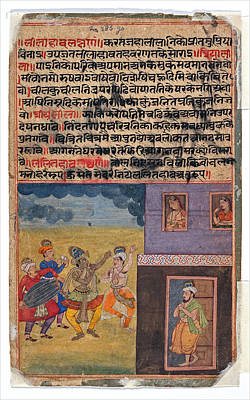 Modern Kitchen - Krishna Dancing  Page by Artistic Rifki