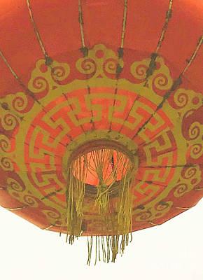 Lady Bug - Lantern Festival by Jacquelinemari