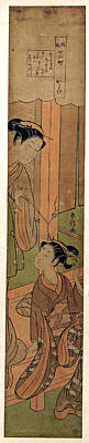 Pop Art - Merry Seven Omachi   Suzuki Harunobu Japanese 1725 1770 by Artistic Rifki