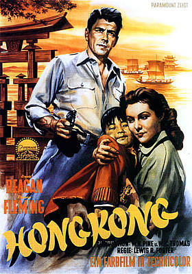 Pasta Al Dente Royalty Free Images - Movie poster for Hong Kong, with Ronald Reagan and Rhonda Fleming, 1952 Royalty-Free Image by Stars on Art