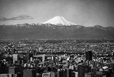 World War Two Production Posters - Mt Fuji Over Tokyo Japan by Joan Carroll
