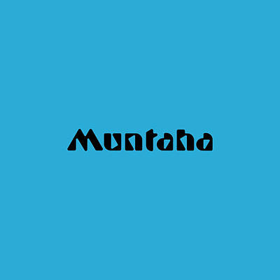 Royalty-Free and Rights-Managed Images - Muntaha by TintoDesigns