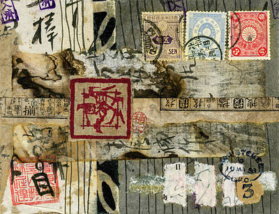 Mixed Media - Mystery Markings Japanese Postcard by Carol Leigh