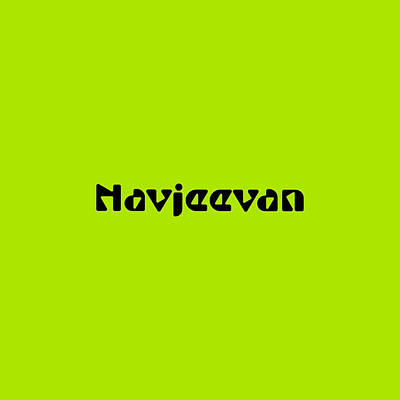 Royalty-Free and Rights-Managed Images - Navjeevan by TintoDesigns