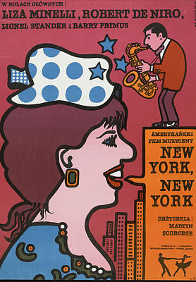 Royalty-Free and Rights-Managed Images - New York, New York, 1977 by Stars on Art