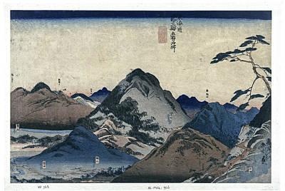 Coy Fish Michael Creese Paintings - Nissaka to Hamamatsu, Utagawa Kuniyoshi, 1833-1837 by Artistic Rifki