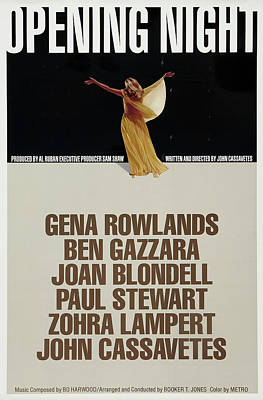 Royalty-Free and Rights-Managed Images - Opening Night, 1977 by Stars on Art