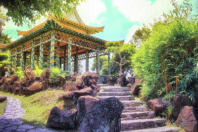 Photo Royalty Free Images - Oriental Fantasy Garden-Photography by Sungei Park in Taipei, Taiwan-4 Royalty-Free Image by Artto Pan