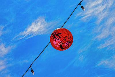 Truck Art Rights Managed Images - Paper Lantern Chinatown Royalty-Free Image by Robert Ullmann