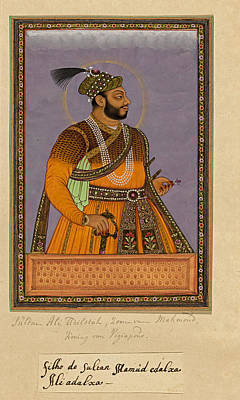 Outerspace Patenets Royalty Free Images - Portrait of Ali Adil-shah, son of Sultan Mahmud after his father he was ruler of Bijapur, anonymous Royalty-Free Image by Artistic Rifki