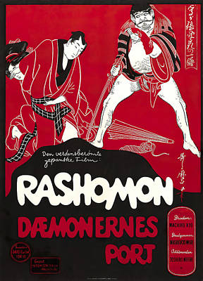 Royalty-Free and Rights-Managed Images - Rashomon, with Toshiro Mifune, 1952 by Stars on Art