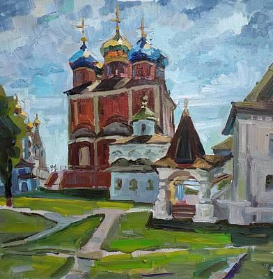 Painting - Ryazan Kremlin on May day by Nina Silaeva