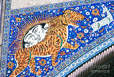 Royalty-Free and Rights-Managed Images - Sher-Dor Madrasah, detail of lion on arch,1967 by The Harrington Collection