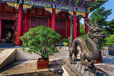 Thomas Kinkade Rights Managed Images - Summer Palace China 5 Royalty-Free Image by Murray Pellowe