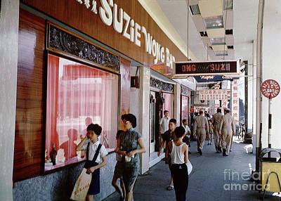 Kitchen Food And Drink Signs - Suzie Wong Bar, Street Scene, Shoppers, 1962, 1960s by Wernher Krutein