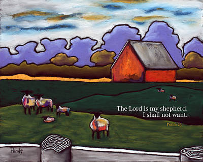 Door Locks And Handles - The Lord Is My Shepherd by David Hinds