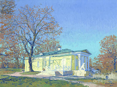 Painting - The palace pavilion. Kolomenskoye. by Simon Kozhin