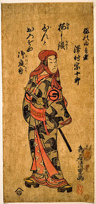 Travel Rights Managed Images - The Second Sawamura Sojuro in the Role of Ume no Yoshibei    Torii Kiyoshige Royalty-Free Image by Artistic Rifki