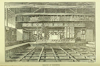 Bath Time - Theatre at Tokushima f1 by Historic illustrations
