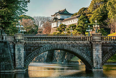 Abstract Sailboats - Tokyo Japan Imperial Palace by Joan Carroll