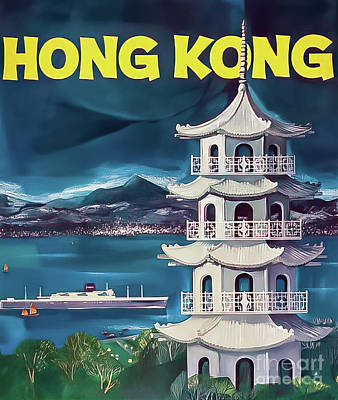 Drawings Royalty Free Images - Vintage Hong Kong Poster 1957 Royalty-Free Image by American President Lines