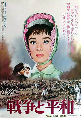 Mixed Media Royalty Free Images - War and Peace, with Audrey Hepburn, 1956 Royalty-Free Image by Stars on Art