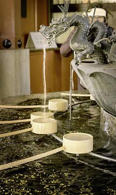 Outdoor Graphic Tees - Washing Fountain At Senso-ji Temple Tokyo Japan by Joan Carroll