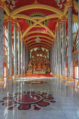 Lucille Ball - Wat Nong Bua Ubosot Interior DTHU461 by Gerry Gantt