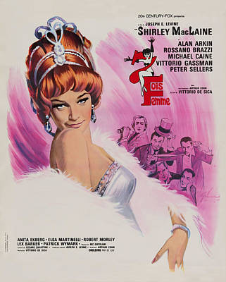 Royalty-Free and Rights-Managed Images - Woman Times Seven, with Shirley MacLaine, 1967 by Stars on Art