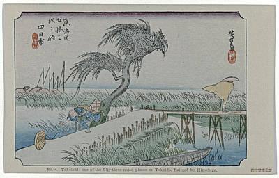 Kitchen Mark Rogan Rights Managed Images - Yokaichi, Hiroshige Royalty-Free Image by Artistic Rifki