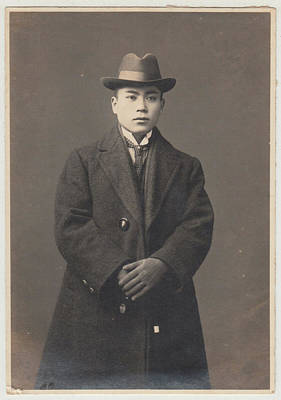 Kitchen Mark Rogan - Young Man Portrait   Japanese  c. 1920 by Artistic Rifki