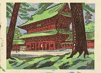 Bringing The Outdoors In - Zojoji tempel, Yamaguchi Gen, 1945 by Artistic Rifki