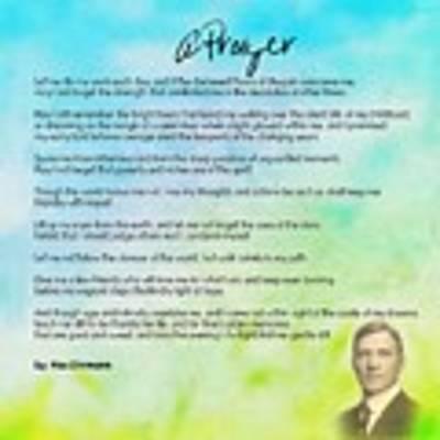 A Prayer By Max Ehrmann V1 Art Print by Adam Asar