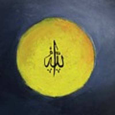 Allah-3 Art Print by Nizar MacNojia