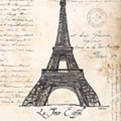 La Tour Eiffel Art Print by Debbie DeWitt