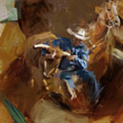 Rodeo 17 Original by Maryam Mughal
