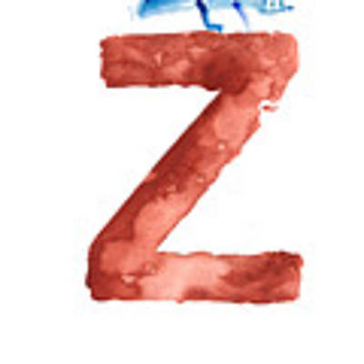 Watercolor Alphabet Z Letter Abstract Crocodile Large Poster Art Print