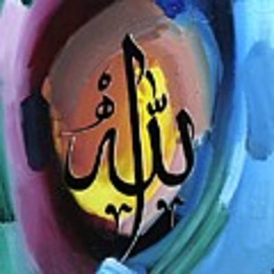 Allah Art Print by Nizar MacNojia